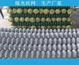 山坡防落石用勾花网 镀锌铁丝勾花网围栏 护坡菱形网