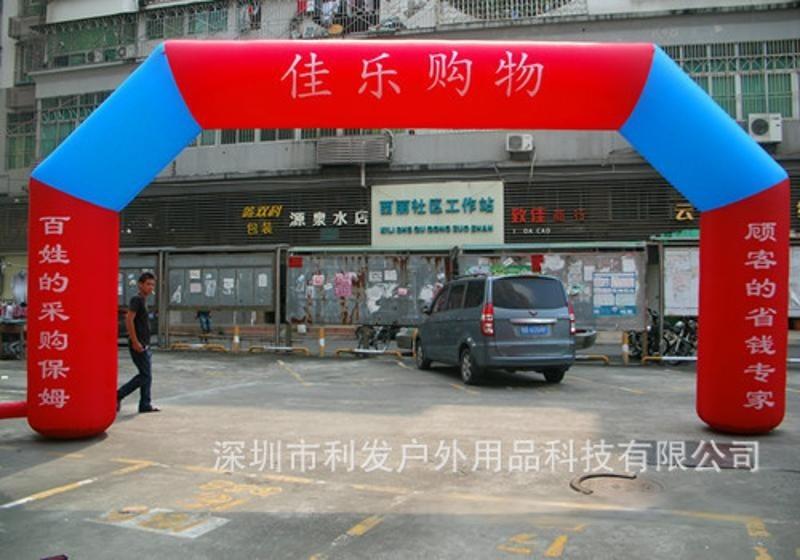 开业拱门庆典拱门双龙拱门普通拱门租售可印字贴字