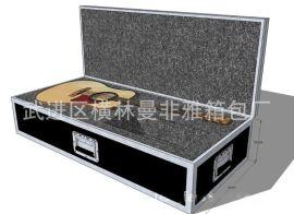 出口欧美铝合金航空箱 大型军用防水耐摔航空铝箱 定制黑色航空箱