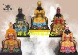 龙王爷神像、五龙爷、四海龙王佛像、广济龙王、龙母奶奶、黑龙爷神像、白龙爷白龙奶奶豫莲花河南佛像厂直销批发