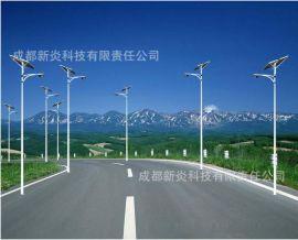 南充7米成都太阳能路灯