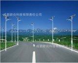 南充7米成都太陽能路燈