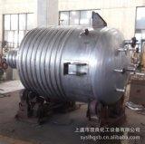 供应1-50立方不锈钢缩合式反应釜 抛光反应釜 非标加工