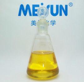 乳化油复合剂品牌 厂家**多功能润滑油添加剂