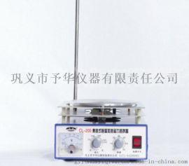 恒温加热磁力搅拌器 高校实验室推广  型号搅拌器