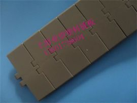 业望 820-k400塑料链板 生产