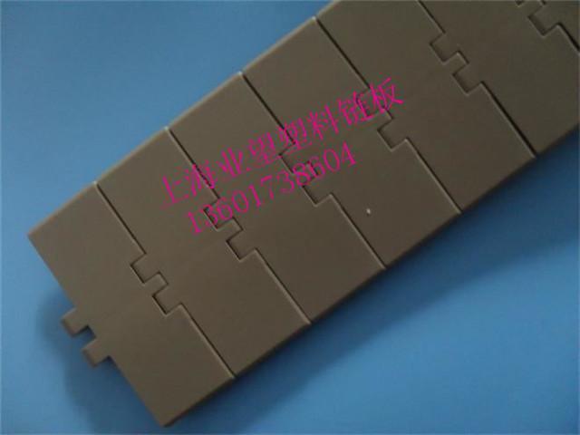 業望 820-k400塑料鏈板 生產