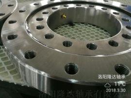 洛阳隆达轴承厂家供应机器人机械手用回转支承转盘轴承