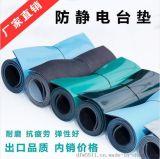 直销PVC静电皮防静电桌垫工作台垫防静电胶皮绿色