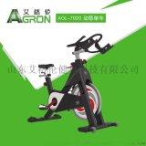 艾格倫ADL-7020商用動感單車運動健身快樂至上