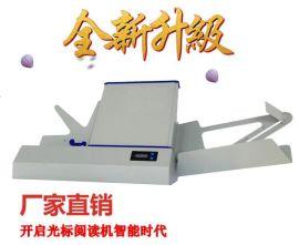 新款新动力全钢琴烤漆机型CU690