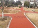 透水混凝土 C25 彩色人行道透水路面材料