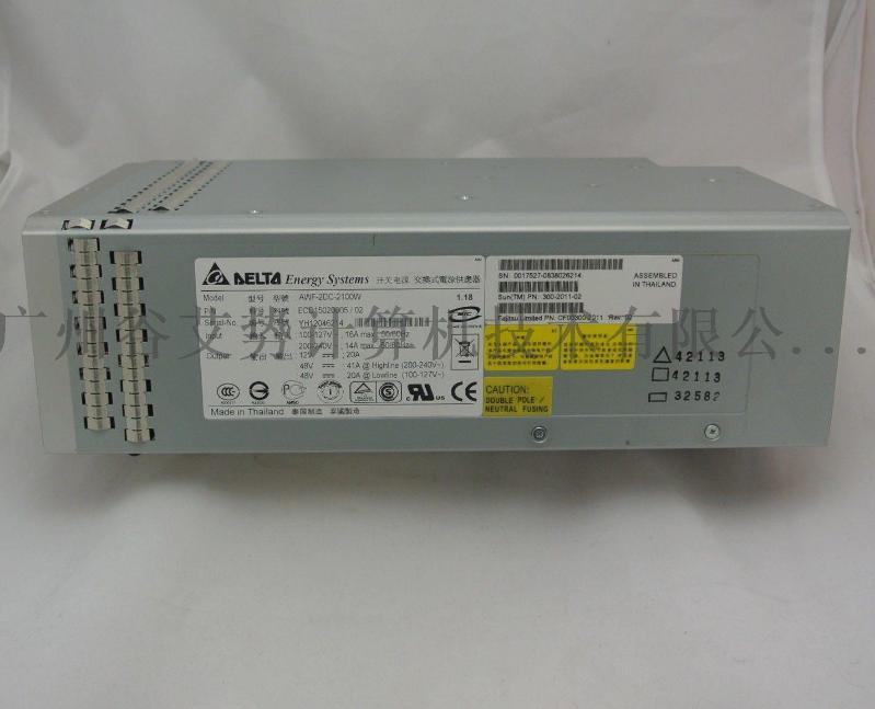 SUN M4000 M5000小型機電源 300-2011