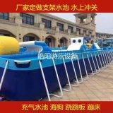 大型成人支架游泳池水池水上樂園設備充氣玩具滑梯
