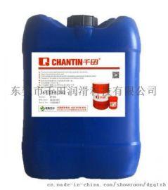 东莞水性清洗剂调制配方QY-550 金属清洗液厂家