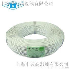 GBB 上海申遠耐高溫硅橡膠絕緣編織電線200°