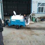 新能源灑水車 小型純電動三輪灑水車綠化環衛