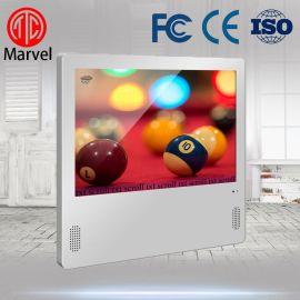 玛威尔32寸壁挂广告机多媒体教学触控一体机屏电梯网络一体机高清播放器