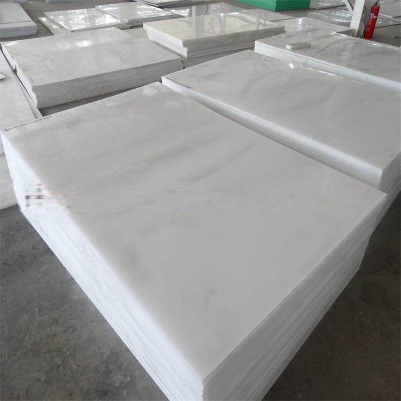 光面无毒白色pp板 韧性好易加工用途广板材