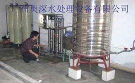 矿泉水(山泉水、矿化水、矿物质水)设备