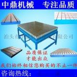 电机试验平台 铸铁平台 铸铁T型槽平台 焊接平台
