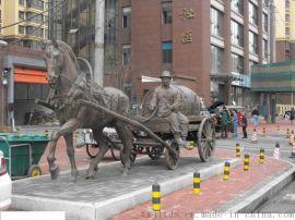 铸铜马拉车铜雕马拉车西方人物雕塑欧式雕塑