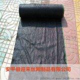 密目遮阳网,防尘盖土网,绿色盖土网