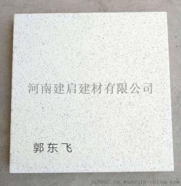 PC仿花崗巖磚混凝土仿石磚芝麻黑芝麻白仿石材