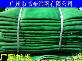 厂家直销尼龙丝印装饰网 防护彩色网 儿童安全网 围网