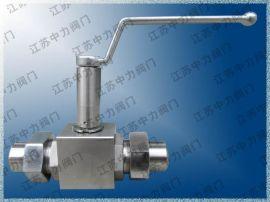 【長桿低溫球閥】低溫球閥價格 低溫高壓球閥型號