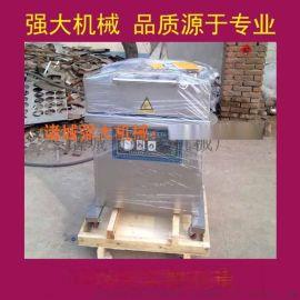 供应杂粮真空包装机 粮食真空包装机
