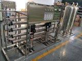 三一牌2吨/时反渗透水处理设备