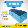 PVC硬板 厂家直销 强度大 耐酸碱 防紫外线 阻燃