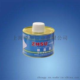 pvc胶水 pvc粘合剂 pvc配件
