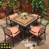 广州户外铸铝桌椅厂家YLSB室外铸铝桌椅