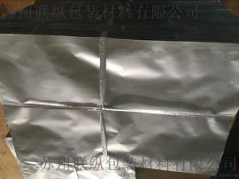 联纵供应青岛铝箔袋.多层复合包装袋批发