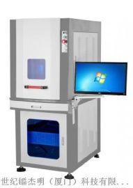 精密激光切割机 光纤激光切割机 小型激光切割机