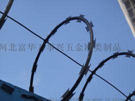 刀片刺绳,主要用于住在小区,银行,等