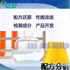 3a切削油配方還原技術研發