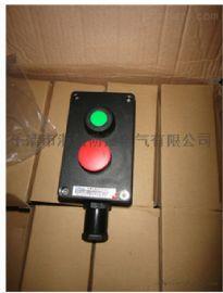 防爆控制按钮开关 LA53-2防爆控制按钮开关