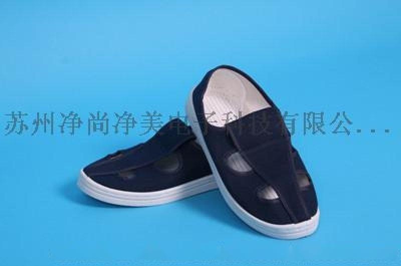 防静电鞋是无尘室必不可少的部分