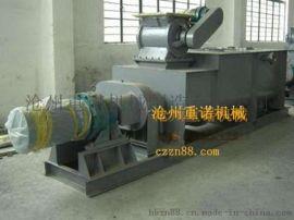 FU270链板输送机,刮板输送机技术规格参数沧州重诺