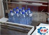 矿泉水瓶pe膜收缩打包机 袖口式全自动收缩机