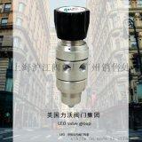 进口双级式减压器 进口膜片式减压阀