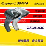 得利捷扫码枪-GRYPHON LGD4300