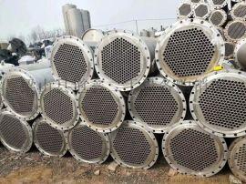 转让二手10-120平方不锈钢304材质冷凝器
