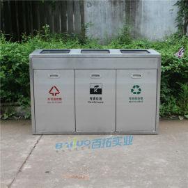 户外垃圾桶带盖垃圾桶果皮箱公园小区分类不锈钢垃圾桶