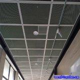 铝板网吊顶 隔断铝板网图片 北京铝板网价格