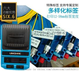 手持式热敏标签打印机 蓝牙无线标签打印机NFC