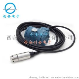 HR-L/HR-LC2600 线缆式液位变送器 污水处理厂投入式液位计